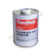 ThreeBond1401螺栓紧固剂