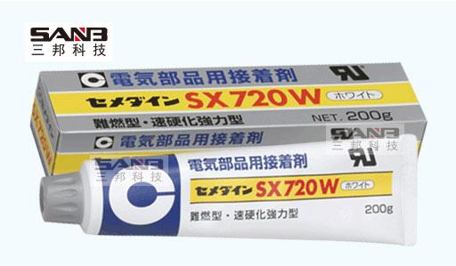 施敏打硬720W胶水/200g